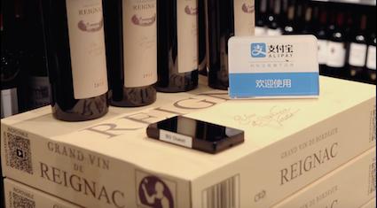 Alipay transaction wine