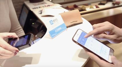 Alipay transaction phone