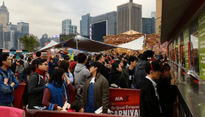 carnival_hong_kong